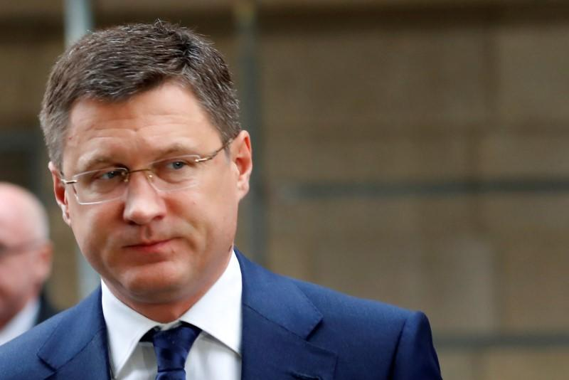 FILE PHOTO: Russian Energy Minister Novak arrives at the OPEC headquarters in Vienna