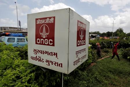 ONGC considers buying out rest of petrochemical project