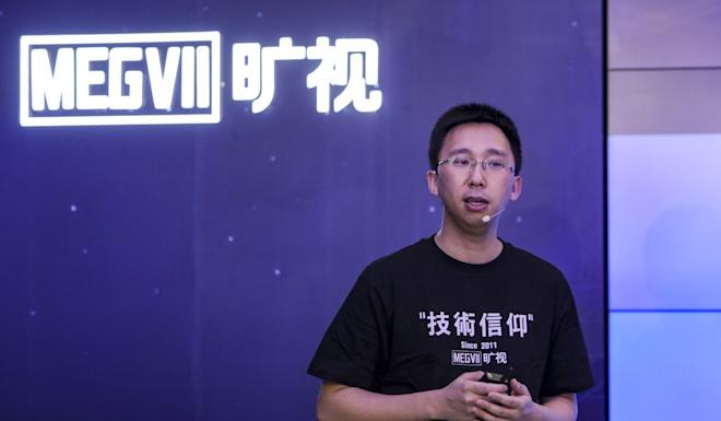 Tang Wenbin, co-founder and chief technology officer of Megvii Technologies, speaks at a live-streamed event where the company announced that it would open-source its deep learning framework MegEngine. Photo: Handout