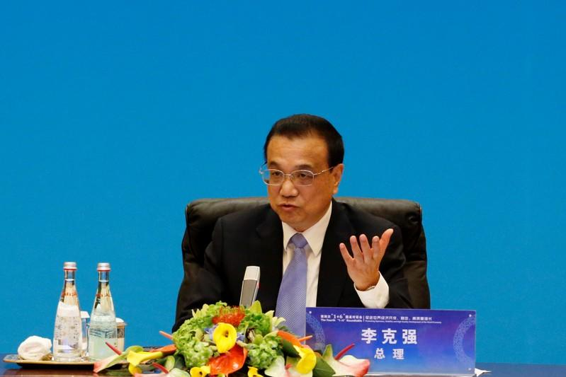 China needs to ensure policies boost economy, lower real rates - Premier Li