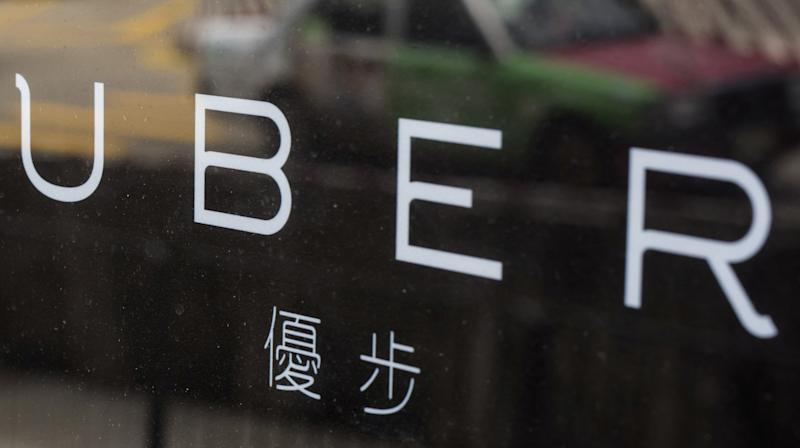 Uber Finds Itself In More Legal Trouble, This Time With The Justice Department