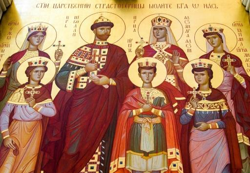 Tsar Nicholas II's family were all sainted in the year 2000