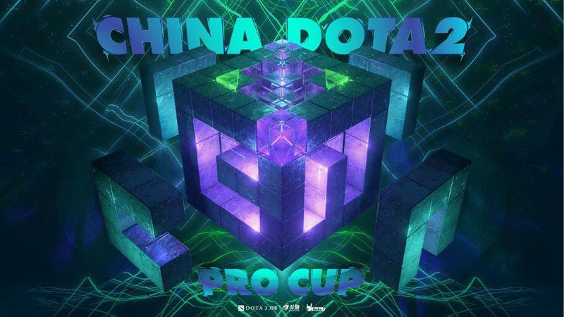 China Dota 2 Pro Cup Season 1
