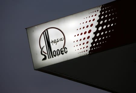 Caught in tariff war, Sinopec seeks waiver for imported U S