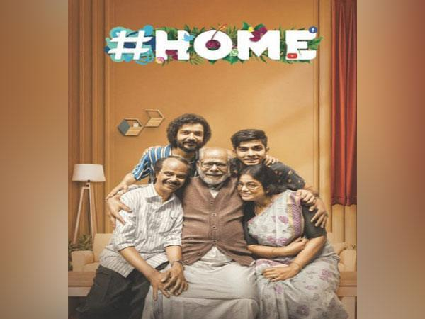 Poster of '#Home'