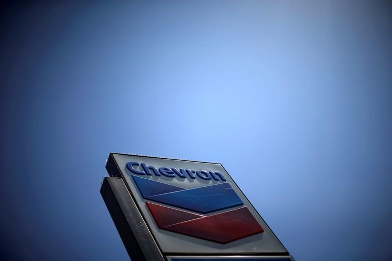Exclusive: Chevron puts two Nigerian offshore blocks up for sale