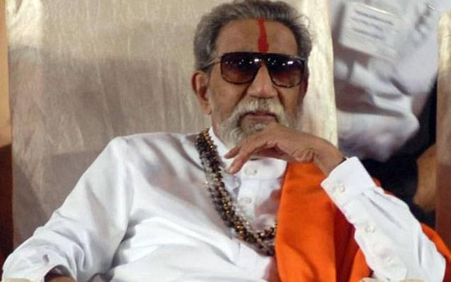 Mumbai: Let Matoshree be Bal Thackeray's memorial says Congress