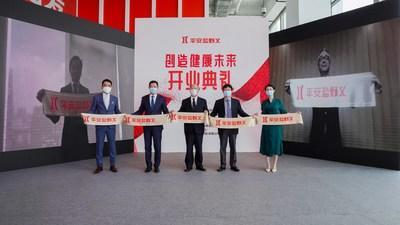 Launch ceremony of Ping An-Shionogi in Shanghai (PRNewsfoto/Ping An Insurance (Group) Company of China, Ltd.)