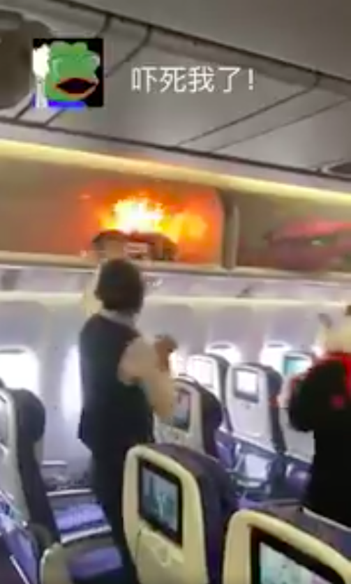 It turns out the fire was caused by a passenger's power bank. Photo: Twitter