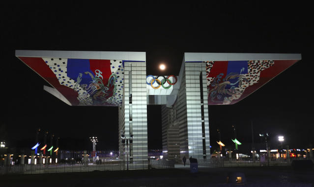 <p>The full moon is seen over the Peace Gate at the Olympic Park in Seoul, South Korea, Wednesday, Jan. 31, 2018. (Photo: Ahn Young-joon/AP) </p>