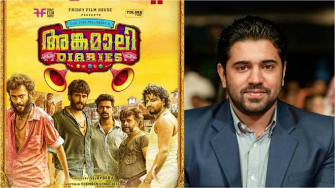 Angamaly Diaries, Nivin Pauly, Celebrity review