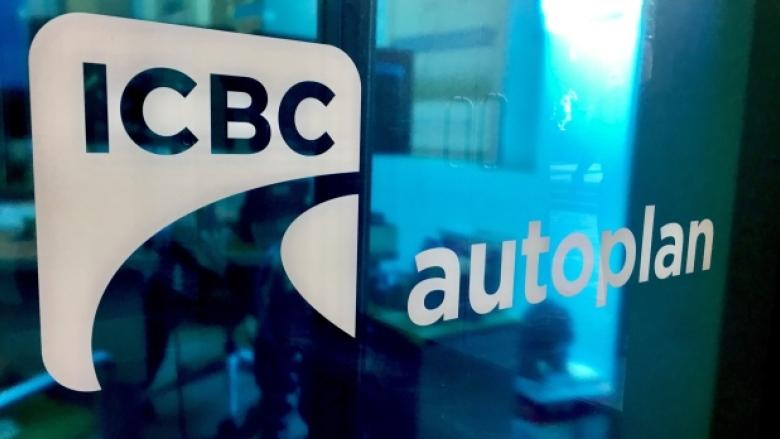 ICBC to be audited after reports some shops inflate repair costs