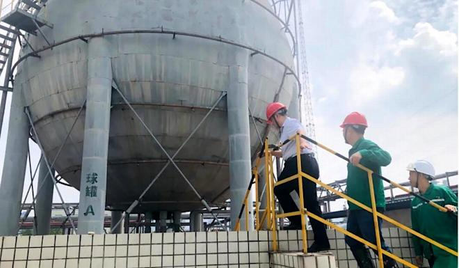 An investigation showed hydrogen chloride gas was emitted from the plant on Thursday morning. Photo: Weibo