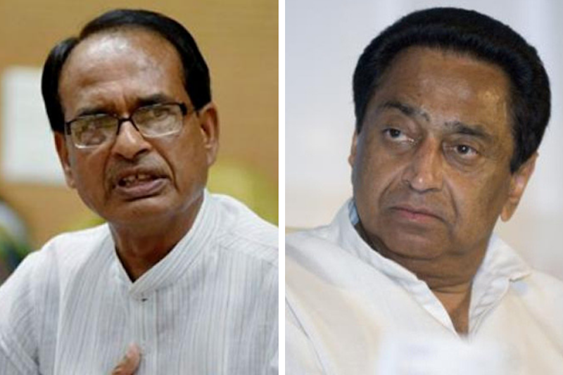 Like PM Modi, I am Also Subjected to Abuse by Congress Leaders: Shivraj Singh Chouhan