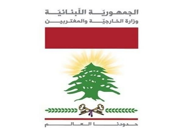 Lebanon Ministry of Foreign Affairs and Emigrants (Twitter)