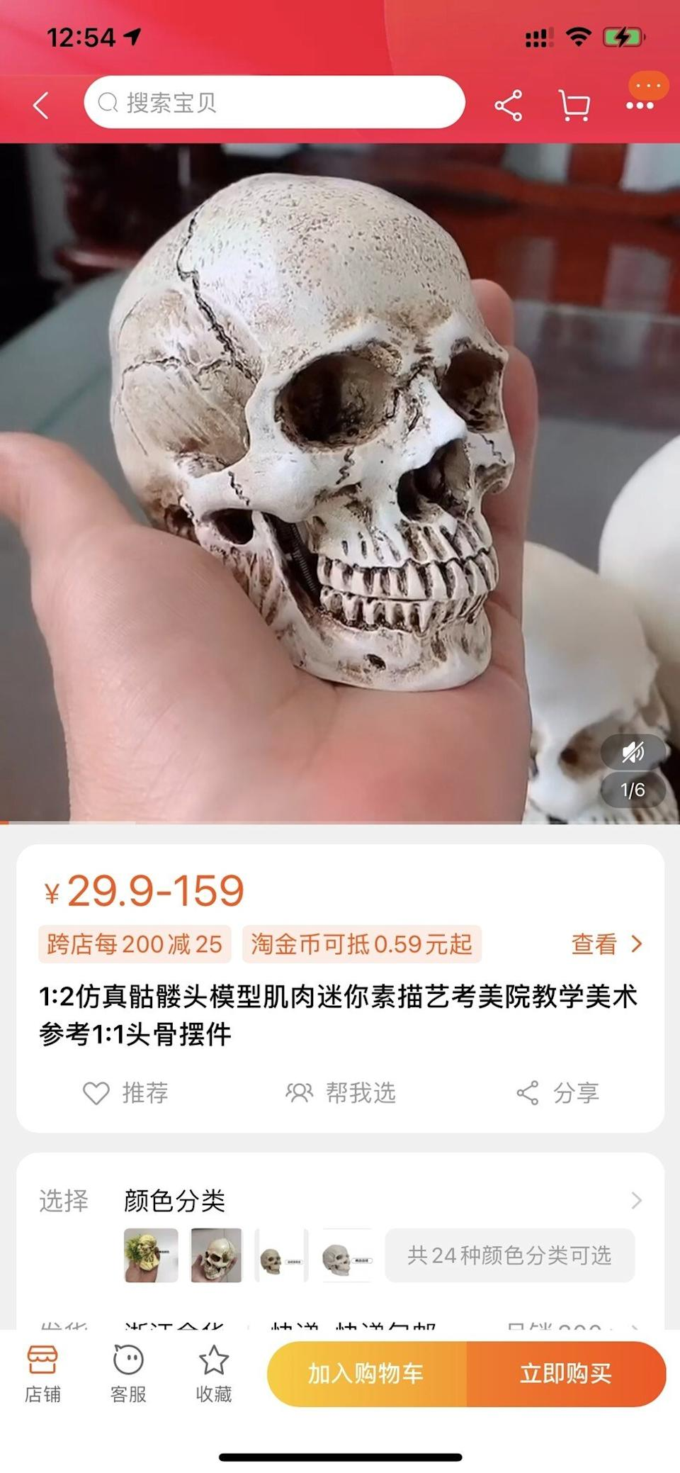 A miniature skull, one of the weirder items sold online on Singles' Day. Photo: courtesy of Tmall