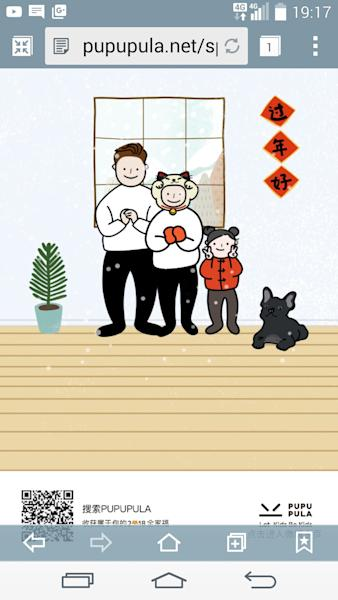 This new app to create and share family portraits is sweeping China ahead of the Lunar New Year
