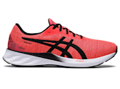 """<p><a class=""""link rapid-noclick-resp"""" href=""""https://go.redirectingat.com?id=127X1599956&url=https%3A%2F%2Fwww.asics.com%2Fgb%2Fen-gb%2Froadblast-tokyo%2Fp%2F1011B071-600.html%3Fwidth%3DStandard%255C&sref=https%3A%2F%2Fwww.esquire.com%2Fuk%2Fstyle%2Fg25432602%2Fgifts-for-men%2F"""" rel=""""nofollow noopener"""" target=""""_blank"""" data-ylk=""""slk:SHOP"""">SHOP</a></p><p>An extremely comfortable, super light, attention-grabbing pair of trainers from Japanese running dons Asics, inspired by the vibe of an early morning sunrise. Affordable too.</p><p>£90, <a href=""""https://www.asics.com/gb/en-gb/roadblast-tokyo/p/1011B071-600.html?width=Standard\"""" rel=""""nofollow noopener"""" target=""""_blank"""" data-ylk=""""slk:asics.com"""" class=""""link rapid-noclick-resp"""">asics.com</a></p>"""
