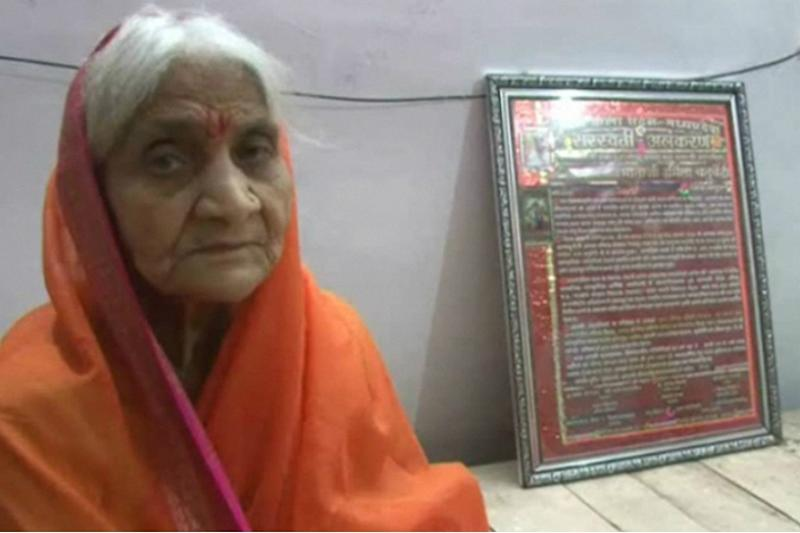 87-year-old Woman, Surviving on Tea & Bananas Since 1992, to Break Vow as Ram Mandir Nears Reality
