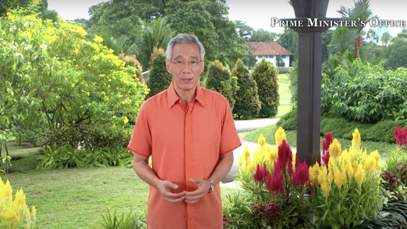 Prime Minister Lee Hsien Loong delivered his National Day 2020 message at the Istana. (SCREENSHOT: Prime Minister's Office/YouTube)