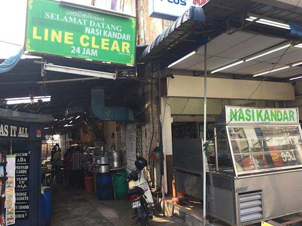 Line Clear and Yasmeen Restaurant next to it were ordered to close due to poor hygiene on March 13, 2017.