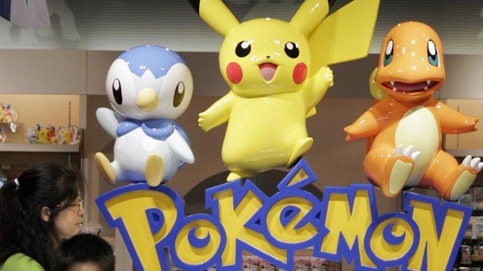 As Pokemon turns 25 its cards trade for big money.