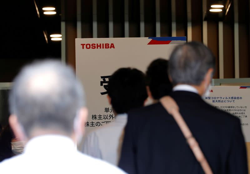Toshiba Corp's annual general meeting with its shareholders in Tokyo