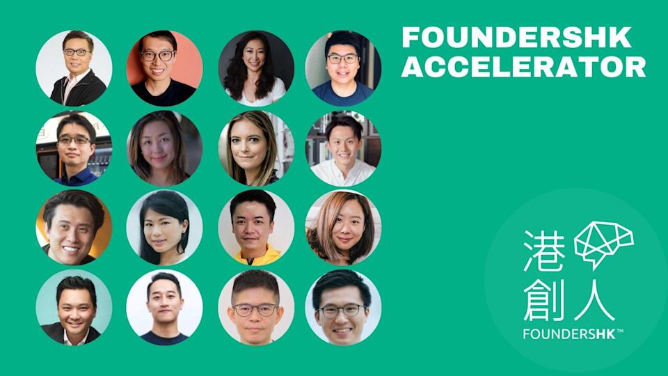 People from FoundersHK Accelerate's leadership team and first batch of founders