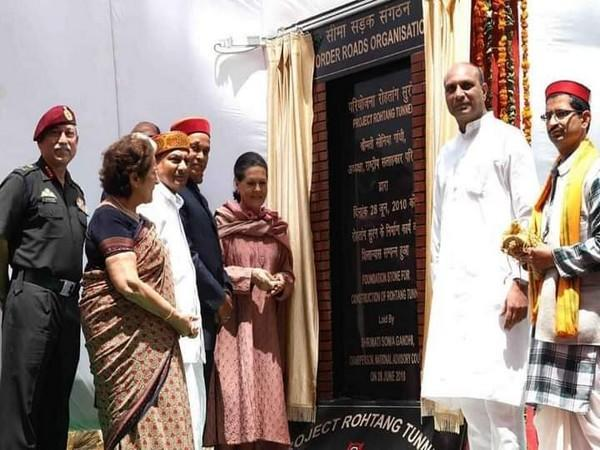 A photo of the plaque allegedly removed from Atal Tunnel in Himachal Pradesh.