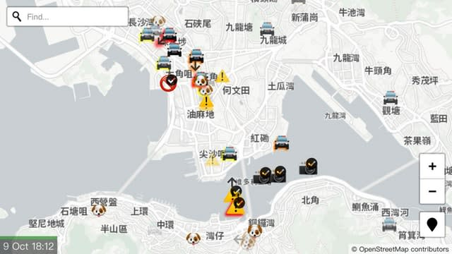 A display of the app HKmap.live designed by an outside supplier and available on Apple's online store