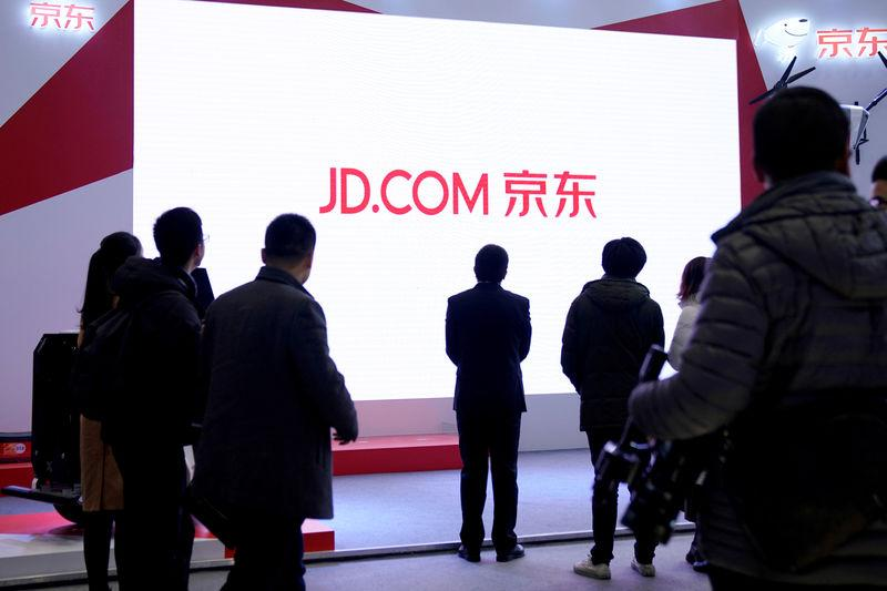 FILE PHOTO: A JD.com sign is seen during the fourth World Internet Conference in Wuzhen