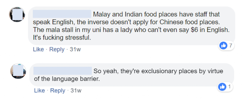 If You're Not Chinese In Singapore, You Probably Don't Feel