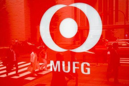 Japan's MUFG to buy 73.8 percent stake in Indonesia's Bank Danamon
