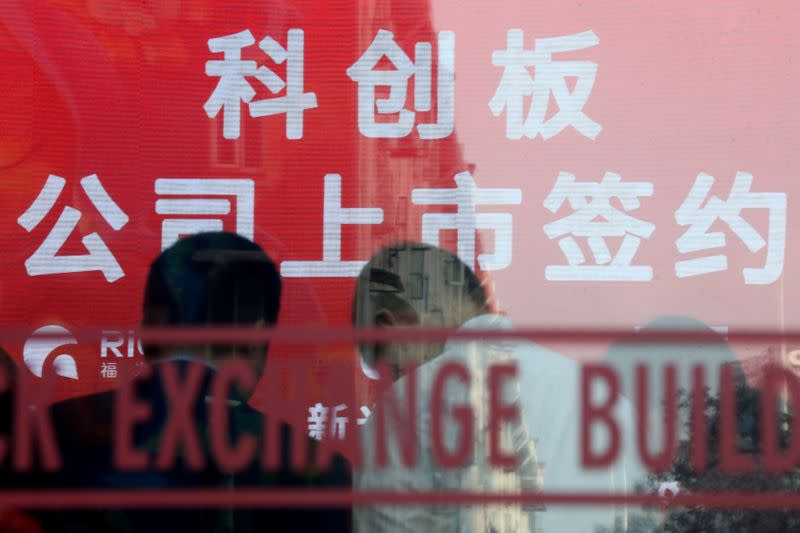 Shanghai tops world's IPO league table despite coronavirus