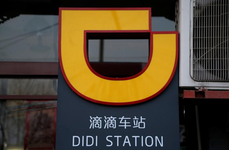 Didi Chuxing to trial Japan premium service with Tesla, Mercedes cars