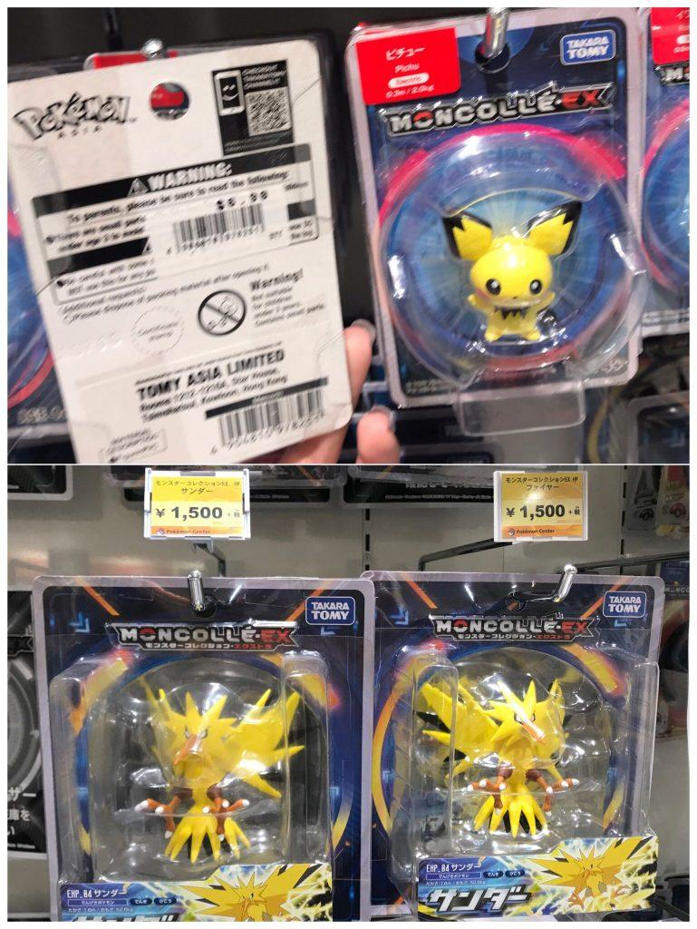 Pokemon Center Singapore Price Guide – Nope, Not Everything Is