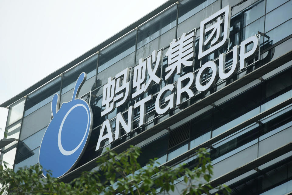 FILE - In this Oct. 26, 2020, file photo, a view of the signage of Ant Group is seen at the headquarters compound of the fintech giant in Hangzhou in eastern China's Zhejiang province. China's central bank will soon have access to private credit information of hundreds of millions of users of Ant Group's online credit service, in a move signaling more regulatory oversight of the financial technology sector. (Chinatopix via AP, File)