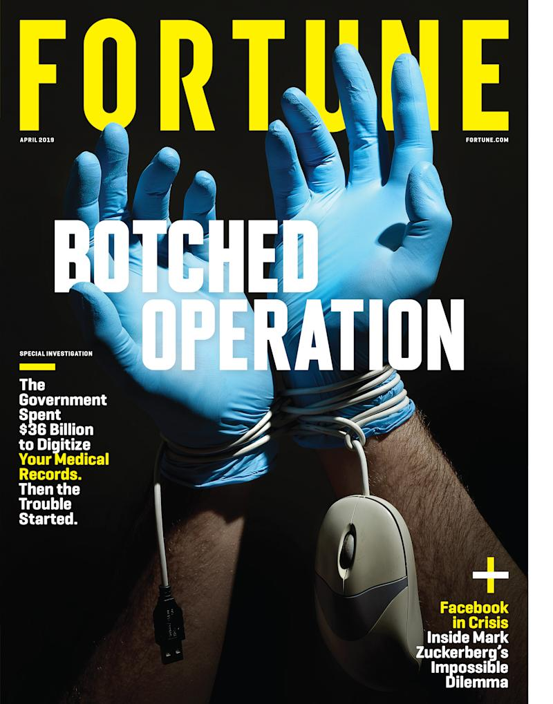 <em>Fortune</em> Senior Writer Erika Fry and Fred Schulte of Kaiser Health News spent three months reporting a joint investigation into electronic health records, which appears in the April issue of <em>Fortune</em> magazine.