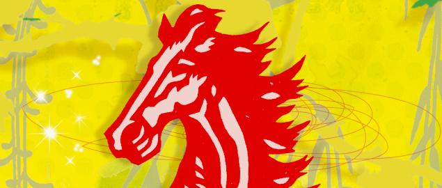 Montage of the Chinese year of the Horse