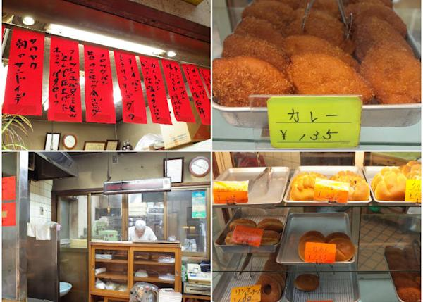 Upper right: the popular curry buns Lower right: Jam-filled buns, an (bean paste) donuts, and other sweet buns that have a strong fan base