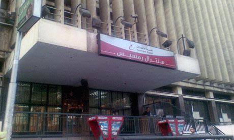 Egypt's telecom regulator to reap percentage of future TE mobile earnings