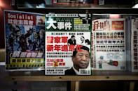 Magazines about Chinese politics displayed in a bookstore in Hong Kong's Causeway Bay district on January 5, 2016