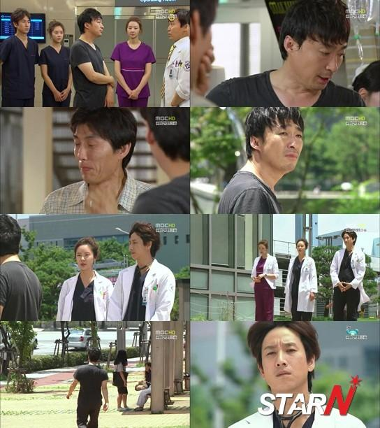 'Golden Time' Lee Sung Min successfully finishes the surgery