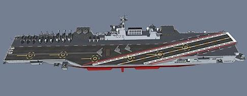 The design has been circulating on military websites. Photo: Handout