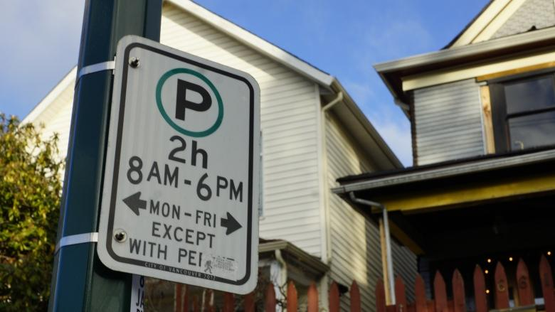 Vancouver's West End urged to embrace parking sharing