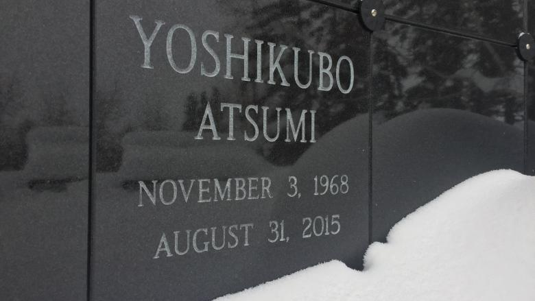 Bone fragments, DNA results confirm Atsumi Yoshikubo died, says N.W.T. Chief Coroner