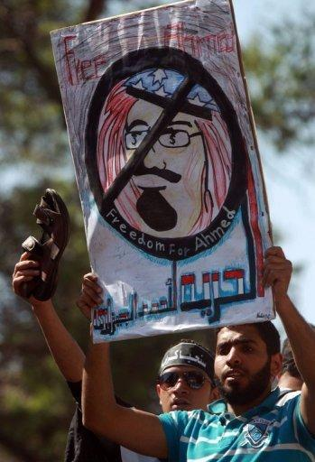 Egyptian protesters rally in front of Saudi Arabian embassy in Cairo on April 24. Saudi Arabia decided to recall its ambassador to Cairo and close diplomatic missions in Egypt after protests outside its embassy over an arrested Egyptian