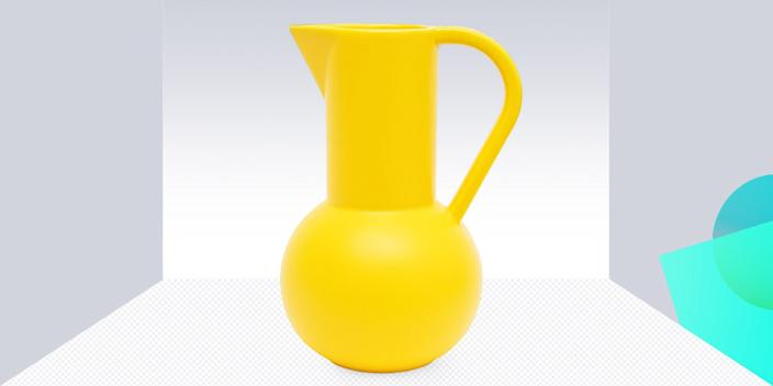 """<div class=""""caption""""> Sneak some faux greenery into this boldly colored jug and fool all your guests into thinking you can totally keep flowers alive. The saturated display will keep them distracted from those plastic palm fronds. <a href=""""https://store.moma.org/kitchen-dining/serving-flatware/raawii-str%C3%B8m-jug/4872.html"""" rel=""""nofollow noopener"""" target=""""_blank"""" data-ylk=""""slk:SHOP NOW"""" class=""""link rapid-noclick-resp"""">SHOP NOW</a>: Raawii Strøm jug by Nicholai Wiig Hansen, $75, store.moma.org </div> <cite class=""""credit"""">Photo courtesy of MoMa</cite>"""