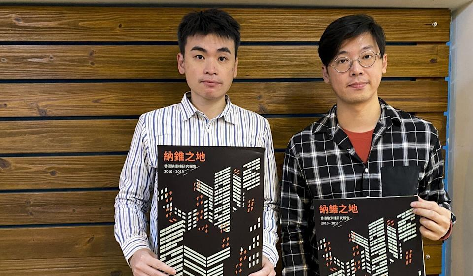 Researchers from Liber Research Community Neon Yiu (left) and Chan Kim-ching. Photo: Joyce Ng