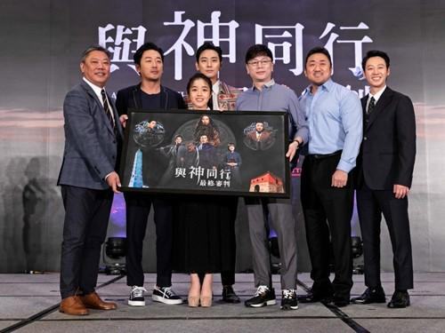 "The cast and director of ""Along with the Gods 2"" were presented with a commemorative gift."